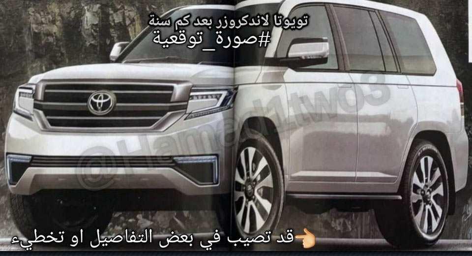 12 New Toyota Land Cruiser V8 2020 Style with Toyota Land Cruiser V8 2020