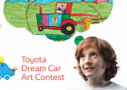 12 The Toyota Dream Car Contest 2020 Model for Toyota Dream Car Contest 2020