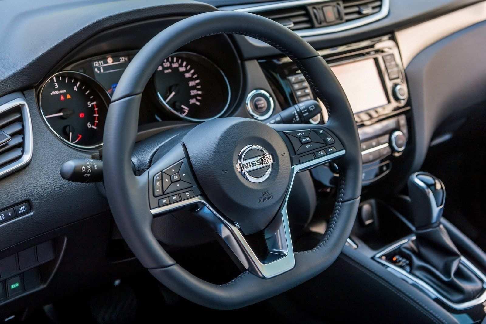 13 Concept of Nissan Qashqai 2020 Exterior Concept with Nissan Qashqai 2020 Exterior