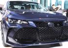 14 Gallery of 2020 Toyota Avalon Price for 2020 Toyota Avalon