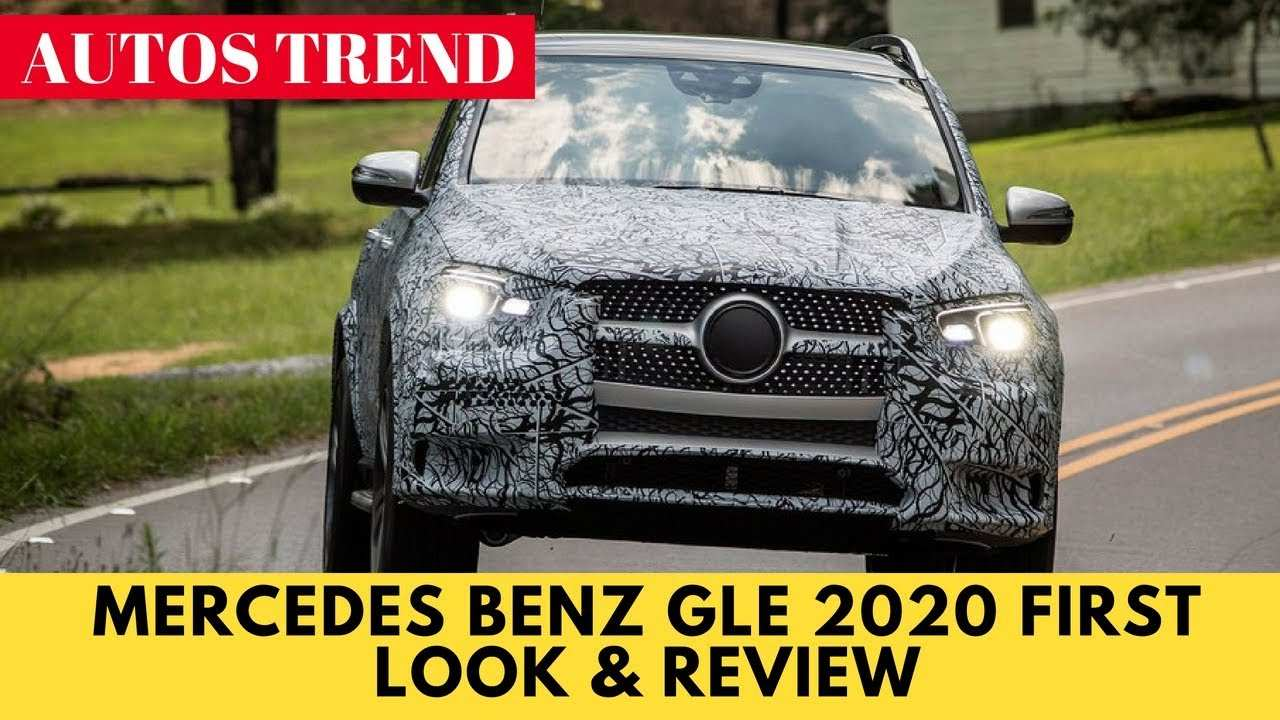 17 Concept of Mercedes Gle 2020 Youtube Speed Test with Mercedes Gle 2020 Youtube