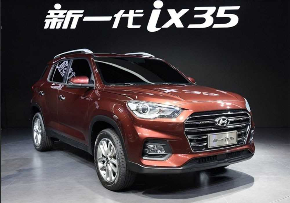21 Gallery of 2020 Hyundai Ix35 2018 Images by 2020 Hyundai Ix35 2018