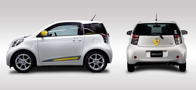 21 New Toyota Iq 2020 Exterior and Interior with Toyota Iq 2020