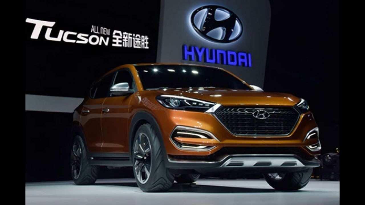 31 Concept of 2020 Hyundai Ix35 2018 Price with 2020 Hyundai Ix35 2018