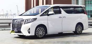 36 Concept of 2020 Toyota Alphard 2018 Configurations by 2020 Toyota Alphard 2018