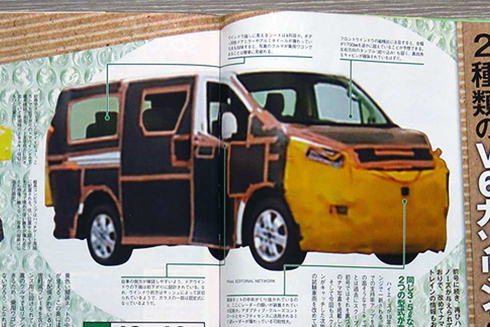 37 All New Toyota Hiace 2020 Redesign and Concept for Toyota Hiace 2020