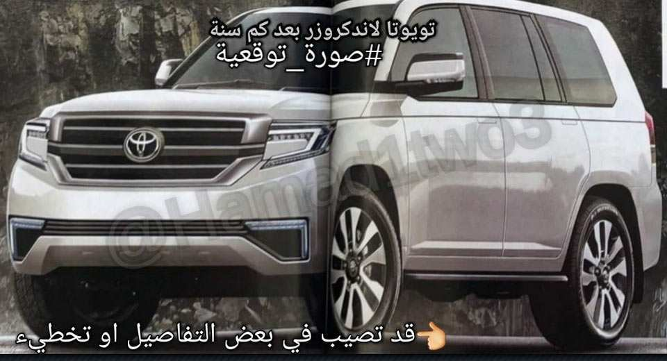45 Great Toyota Land Cruiser New New Concept 2020 Specs for Toyota Land Cruiser New New Concept 2020