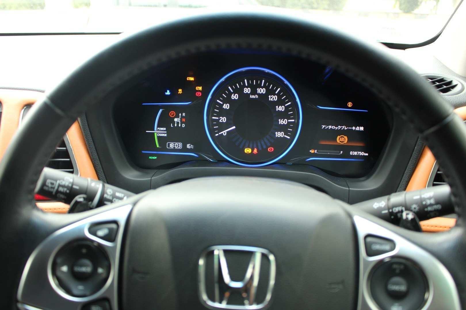 52 The 2020 Honda Vezels Picture by 2020 Honda Vezels