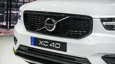 53 All New 2020 Volvo Xc70 Wagon Release Date with 2020 Volvo Xc70 Wagon