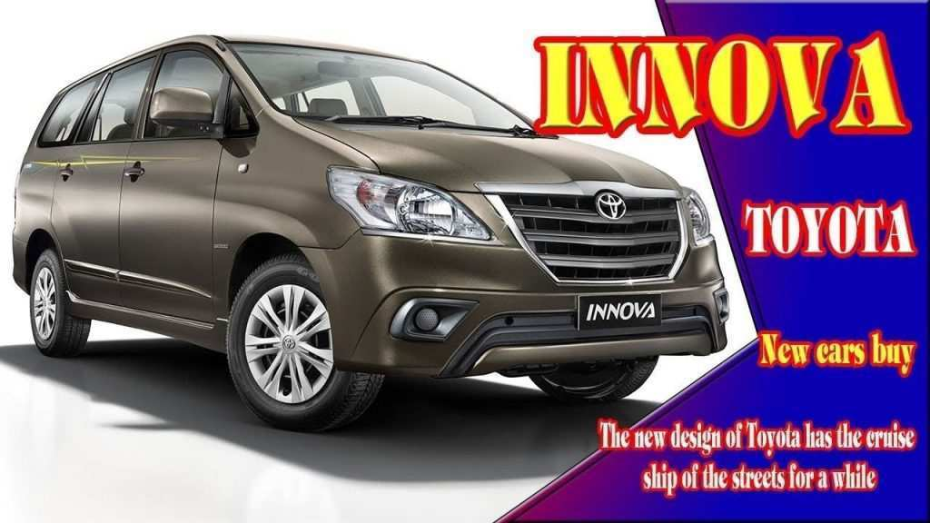 58 Best Review Toyota Innova 2020 Philippines Price and Review with Toyota Innova 2020 Philippines