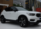 59 The 2020 Volvo Xc40 Brochure Release Date by 2020 Volvo Xc40 Brochure