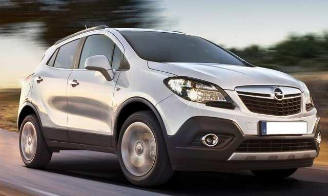 64 New 2020 Opel Antara 2018 Pricing with 2020 Opel Antara 2018