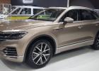67 Best Review Volkswagen 2020 Touareg Exterior Images with Volkswagen 2020 Touareg Exterior