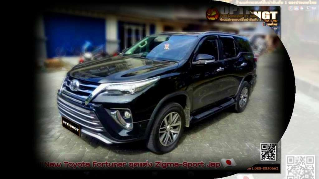 67 The Toyota Fortuner 2020 New Concept Performance with Toyota Fortuner 2020 New Concept