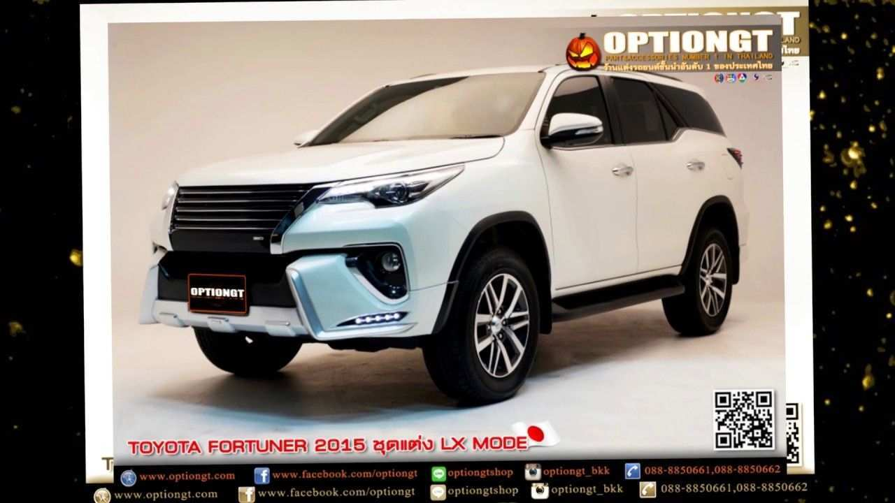 69 The Toyota Fortuner 2020 Facelift Model with Toyota Fortuner 2020 Facelift