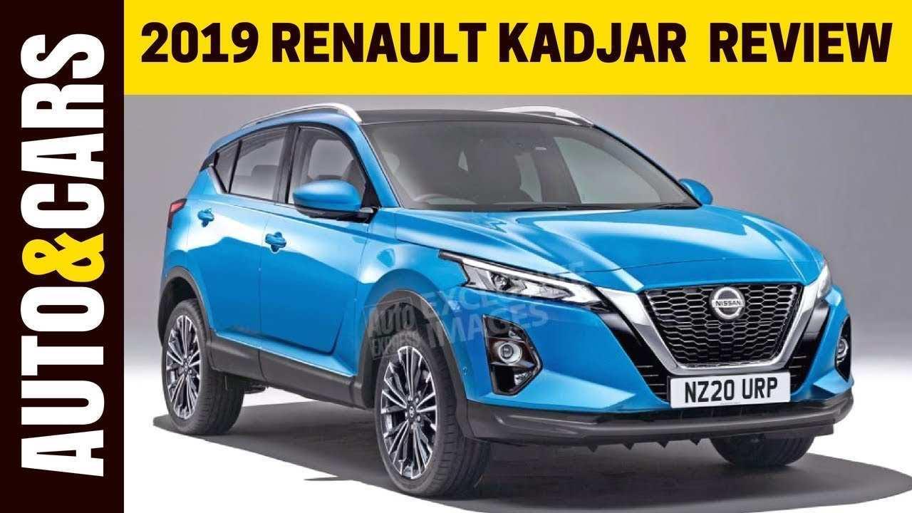 71 All New 2020 Nissan Qashqai Interior by 2020 Nissan Qashqai