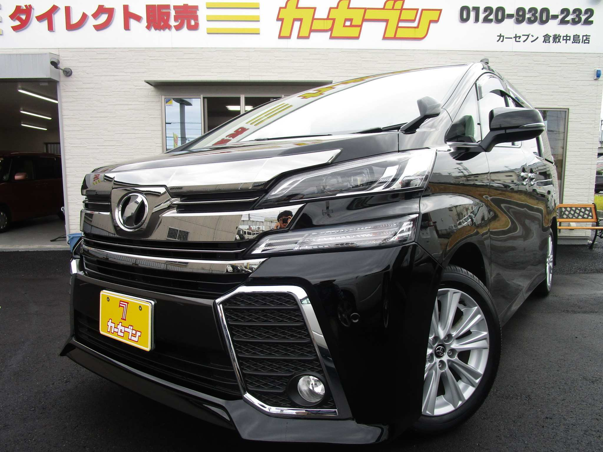 76 The Toyota Vellfire 2020 Spy Shoot by Toyota Vellfire 2020