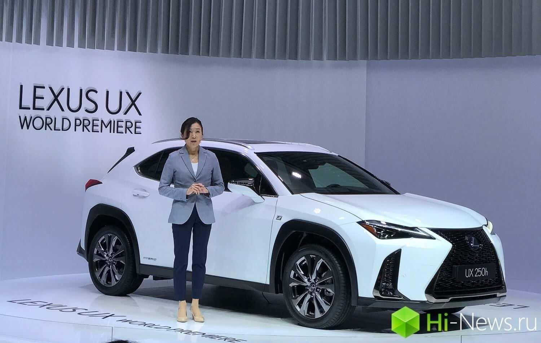 81 New Lexus 2020 Ux Pictures for Lexus 2020 Ux