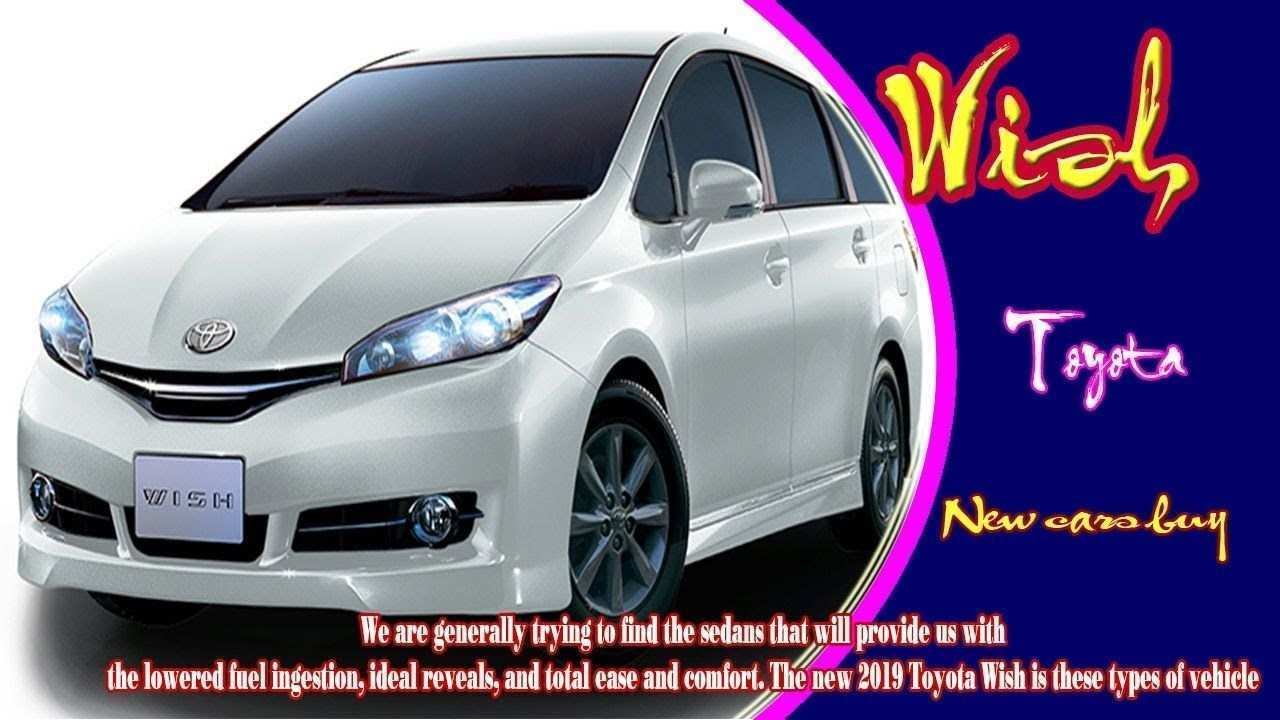 91 Best Review 2020 New Toyota Wish 2018 Model by 2020 New Toyota Wish 2018