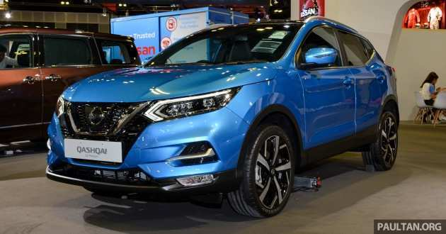 93 All New 2020 Nissan Qashqai Reviews with 2020 Nissan Qashqai