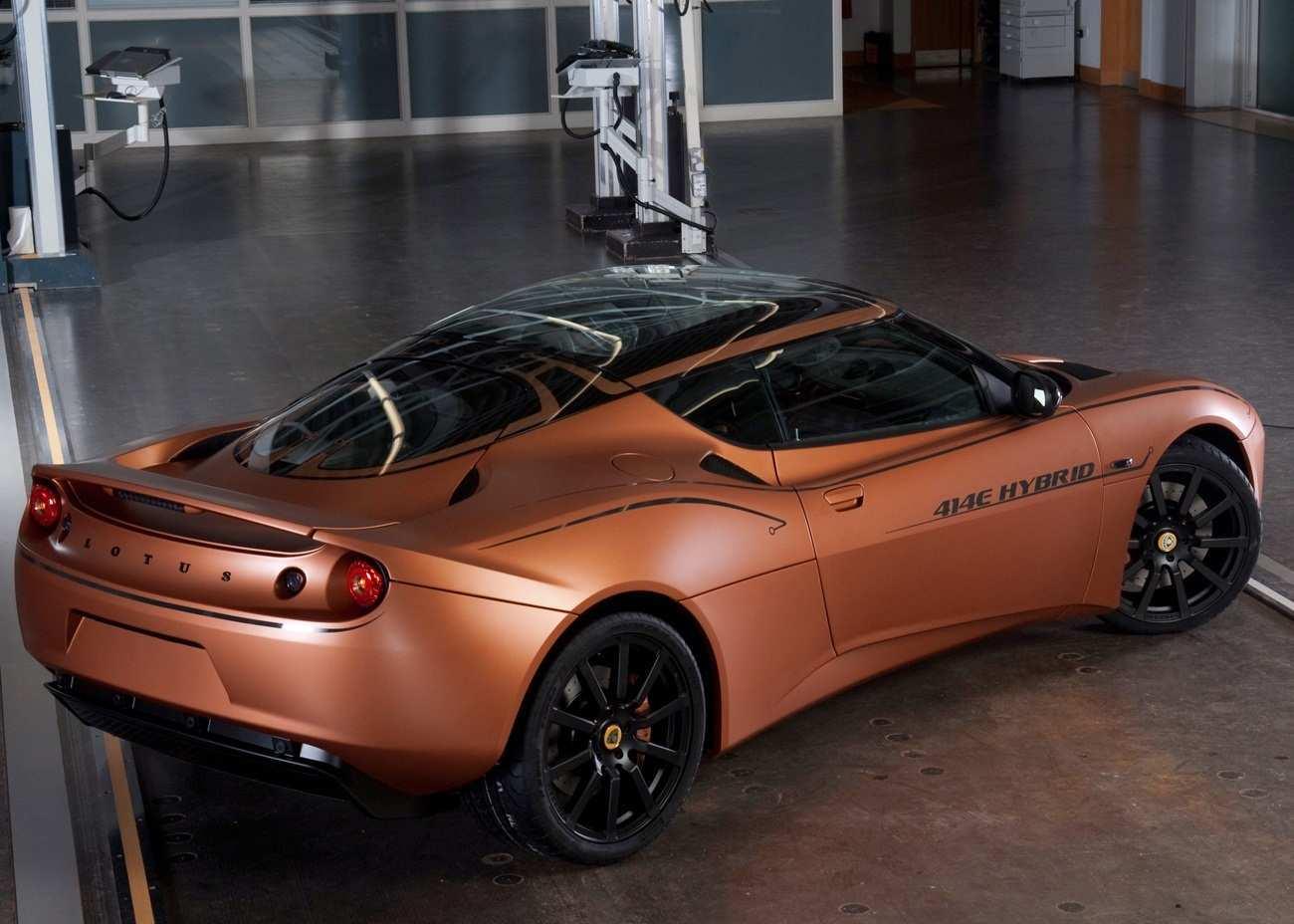 97 Great 2020 Lotus Evora Exterior with 2020 Lotus Evora