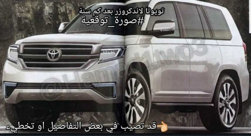 97 Great Toyota Land Cruiser 2020 Exterior History for Toyota Land Cruiser 2020 Exterior