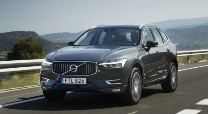 99 The 2020 Volvo V90 2020 Research New by 2020 Volvo V90 2020
