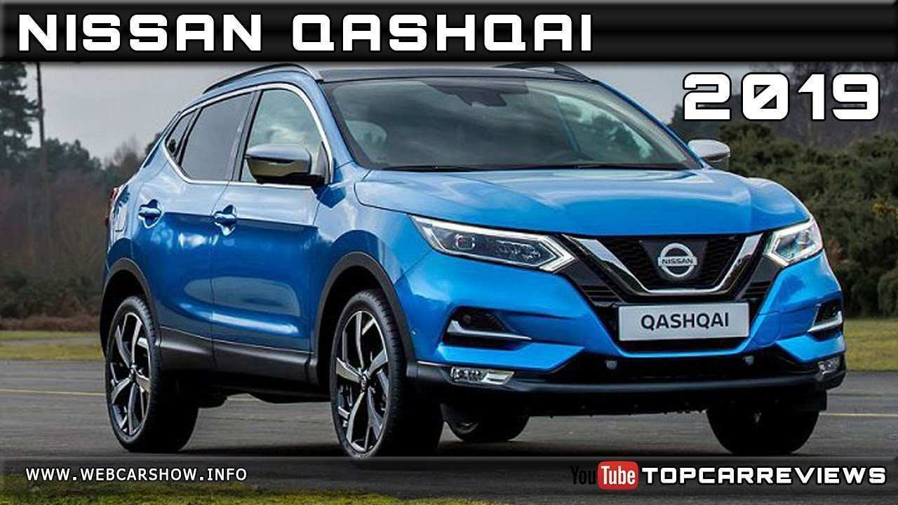 11 Great Nissan Qashqai 2019 Youtube Research New with Nissan Qashqai 2019 Youtube