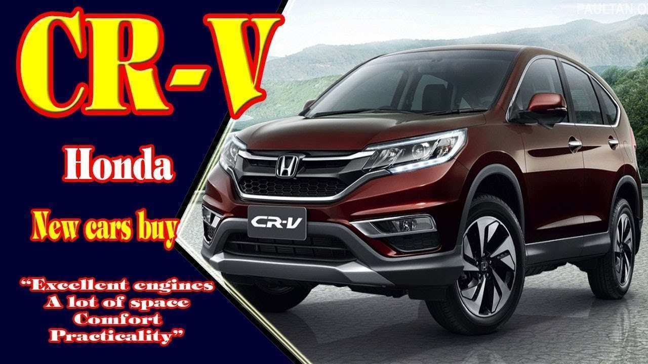 15 The 2019 Honda Touring Crv New Review with 2019 Honda Touring Crv