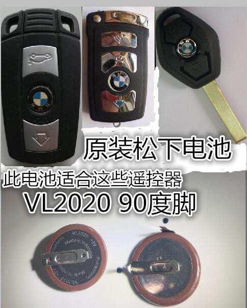 16 All New Panasonic Vl2020 Bmw Key Spy Shoot by Panasonic Vl2020 Bmw Key