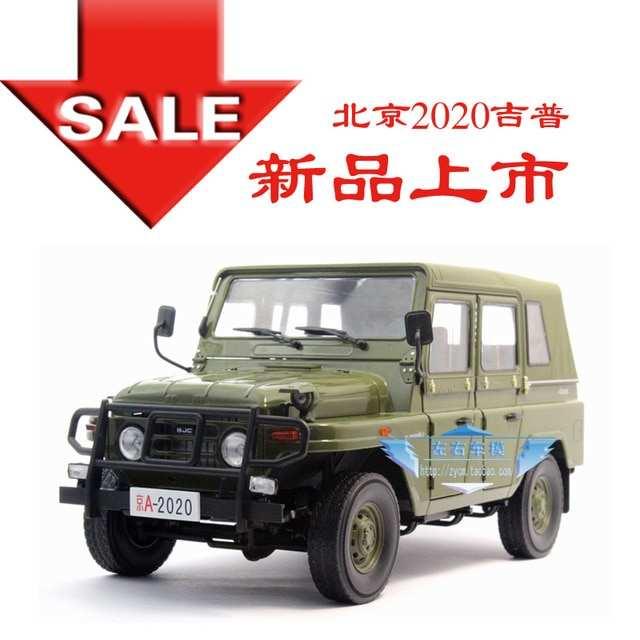 21 Best Review Jeep Beijing 2020 Release Date with Jeep Beijing 2020