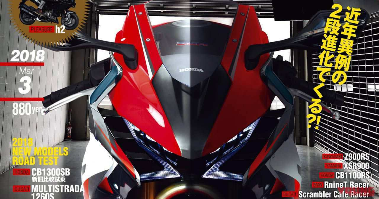 26 The 2019 Honda 1000Rr Release with 2019 Honda 1000Rr