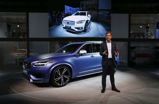 27 Concept of Volvo 2020 Car Style for Volvo 2020 Car