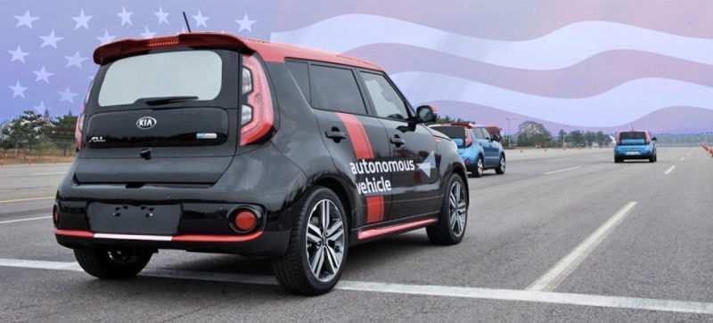 30 New Kia Autonomous 2020 Redesign and Concept with Kia Autonomous 2020