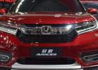 31 Concept of Honda Terbaru 2020 Price by Honda Terbaru 2020