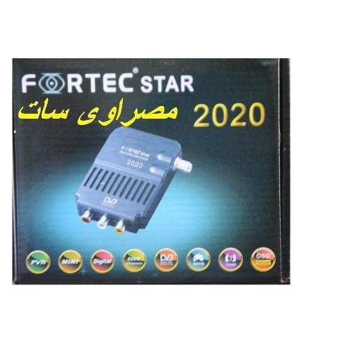 36 New Fortec 2020 Mini Hd Configurations with Fortec 2020 Mini Hd