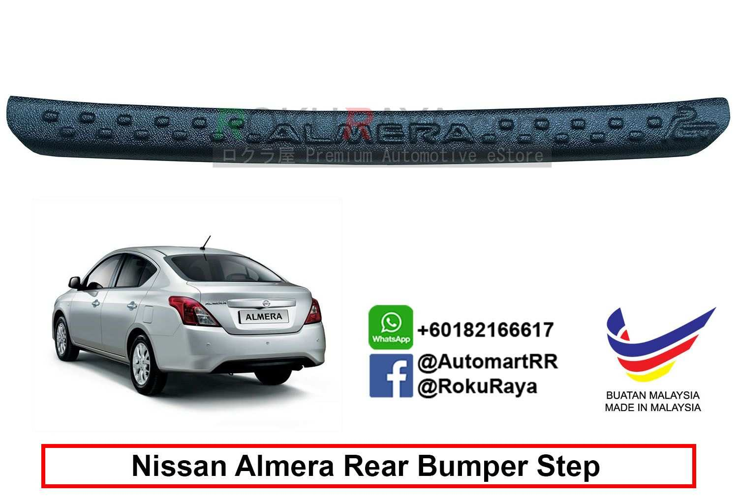 43 All New Nissan Almera 2020 Speed Test by Nissan Almera 2020