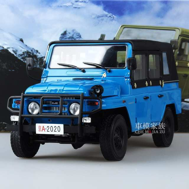 48 Concept of Jeep Bj2020 Specs and Review by Jeep Bj2020