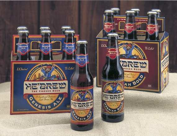 49 Great Hebrew Genesis 2020 Beer Pricing with Hebrew Genesis 2020 Beer