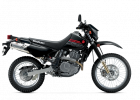 51 Best Review 2019 Suzuki Dual Sport History by 2019 Suzuki Dual Sport
