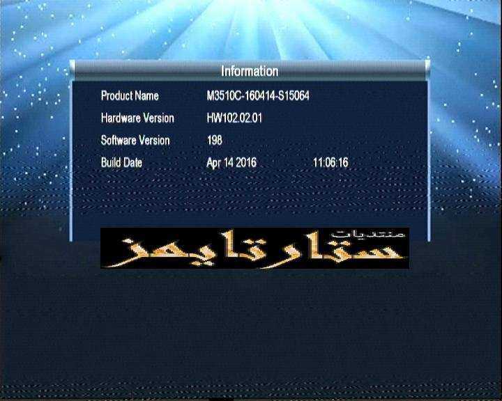 52 Gallery of 7Star 2020 Mini Hd Entv Speed Test for 7Star 2020 Mini Hd Entv