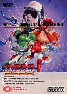 59 All New Super Baseball 2020 Sega Genesis Spesification by Super Baseball 2020 Sega Genesis