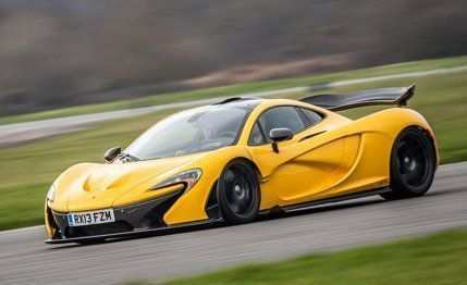 60 Best Review 2019 Mclaren P1 Price Redesign for 2019 Mclaren P1 Price