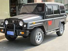 61 Great Jeep Beijing 2020 Images with Jeep Beijing 2020