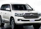 64 New 2019 Toyota Land Cruiser 300 Wallpaper for 2019 Toyota Land Cruiser 300