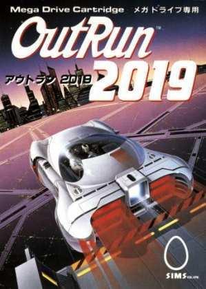 65 New Outrun 2019 Sega Genesis Rom Configurations with Outrun 2019 Sega Genesis Rom