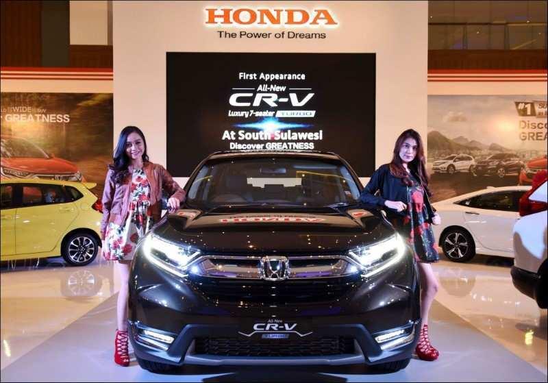 66 The Honda Crv 2020 Picture with Honda Crv 2020