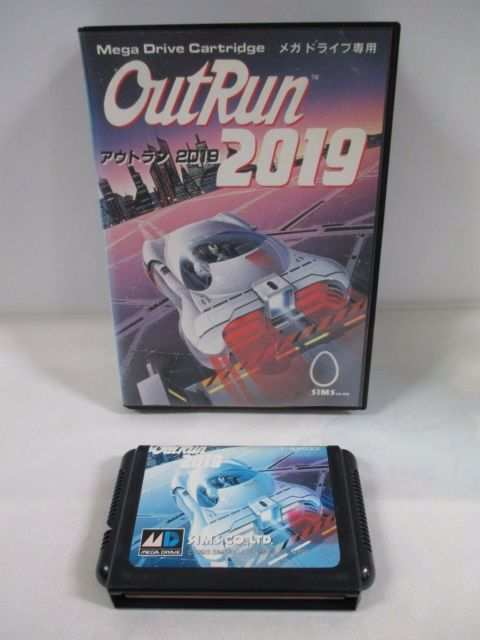 69 Best Review Outrun 2019 Sega Genesis Rom Release Date by Outrun 2019 Sega Genesis Rom