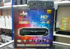 69 Great Star7 2020 Mini Hd Original Rumors with Star7 2020 Mini Hd Original