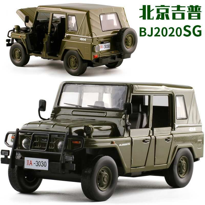69 The Jeep Beijing 2020 Performance and New Engine by Jeep Beijing 2020